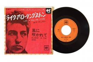 ボブ・ディラン / ライク・ア・ローリング・ストーン / 風に吹かれて / Bob Dylan