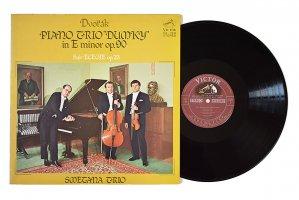 ドヴォルザーク : ピアノ三重奏曲 ホ短調 作品90 「ドゥムキー」 / スメタナ三重奏団