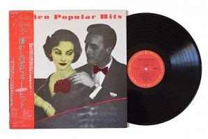 Golden Popular Hits / 懐かしのポピュラー・ヒット / パティ・ペイジ、ルイ・アームストロング 他