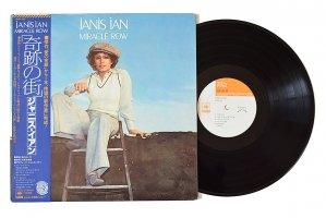 Janis Ian / Miracle Row / ジャニス・イアン / 奇跡の街