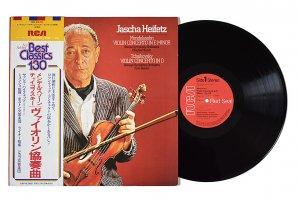メンデルスゾーン/チャイコフスキー : ヴァイオリン協奏曲 / ヤッシャ・ハイフェッツ (ヴァイオリン)