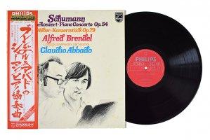 シューマン : ピアノ協奏曲 / アルフレッド・ブレンデル (ピアノ) / アバド / ロンドン交響楽団