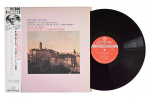 メンデルスゾーン : 交響曲 第4番「イタリア」 / エルネスト・アンセルメ / スイス・ロマンド管弦楽団