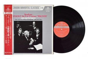 ブルックナー : 交響曲 第3番「ワーグナー」 / ハンス・クナッパーツブッシュ / ウィーン・フィルハーモニー管弦楽団