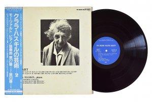 クララ・ハスキルの芸術 2 / モーツァルト : ピアノ協奏曲 第27番、第20番 / オットー・クレンペラー / フィルハーモニア管弦楽団