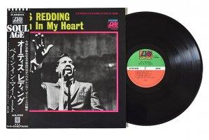 Otis Redding / Pain In My Heart / オーティス・レディング