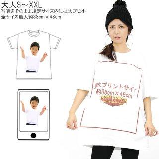 Tシャツ でかでかプリント ホワイト 5.6oz(5001-01) S〜XL オリジナルプリント