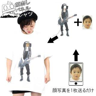 顔出しパネル プリントTシャツ ホワイト ロックスター5.6oz(5001-01使用) S〜XL オリジナルデザイン