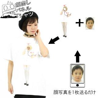 顔出しパネル プリントTシャツ ホワイト ナースと聴診器(1) 5.6oz(5001-01使用) S〜XL オリジナルデザイン