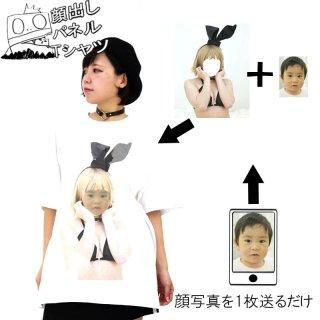 顔出しパネル プリントTシャツ ホワイト うさ耳グラビアアイドル(1) 5.6oz(5001-01使用) S〜XL オリジナルデザイン