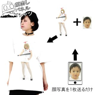 顔出しパネル プリントTシャツ ホワイト ナースと釘バット(1) 5.6oz(5001-01使用) S〜XL オリジナルデザイン