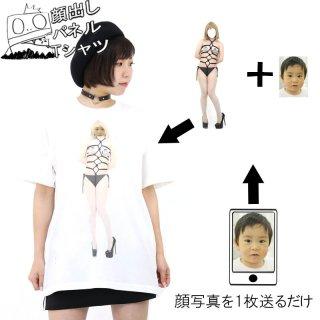 顔出しパネル プリントTシャツ ホワイト セクシージョーク(1) 5.6oz(5001-01使用) S〜XL オリジナルデザイン