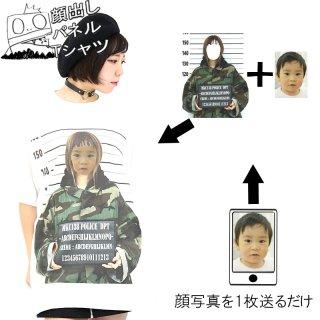 顔出しパネル プリントTシャツ ホワイト マグショット迷彩 5.6oz(5001-01使用) S〜XL オリジナルデザイン
