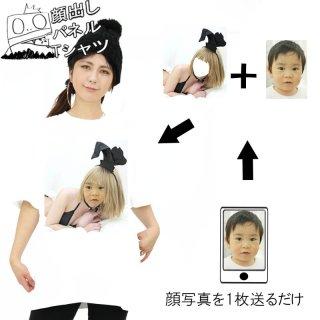 顔出しパネル プリントTシャツ ホワイト うさ耳グラビアアイドル(2) 5.6oz(5001-01使用) S〜XL オリジナルデザイン