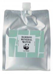 竹炭のミネラル水(洗濯用)2000ml リフィル