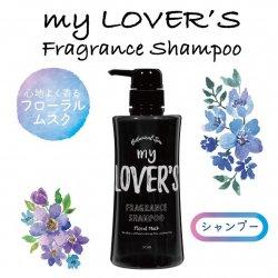湘南スタイル my LOVER'S BTシャンプー フローラルムスクの香り 515mL
