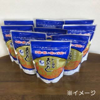トータル天然だし500g 1ケース(24袋入り) 【送料無料】