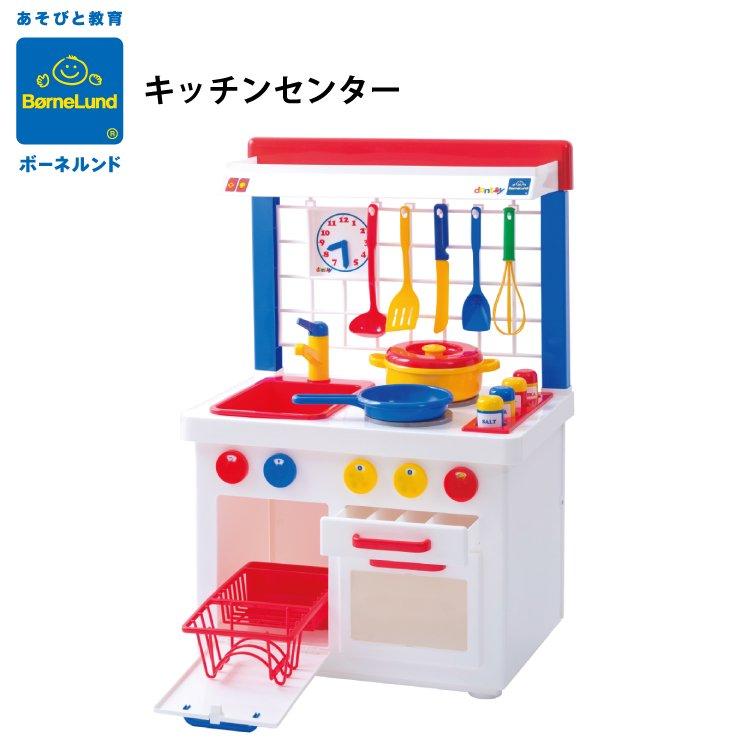 ボーネルンド Bornelund キッチンセンター 購入特典 名入れ刺繍 ハンカチ 日本正規品