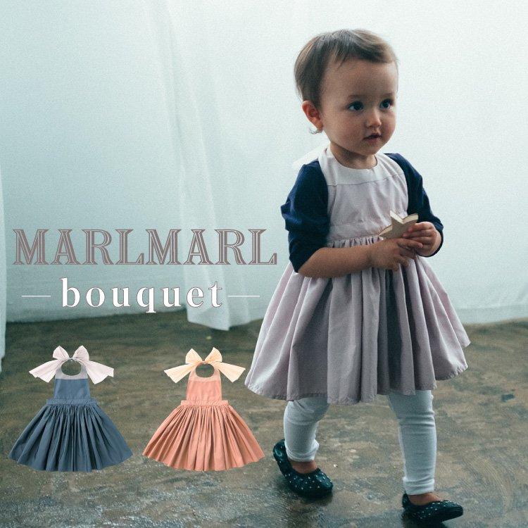 マールマール エプロン MARLMARL ブーケ bouquet お食事エプロン ベビー服 スタイ ビブ 女の子 出産祝い ギフト
