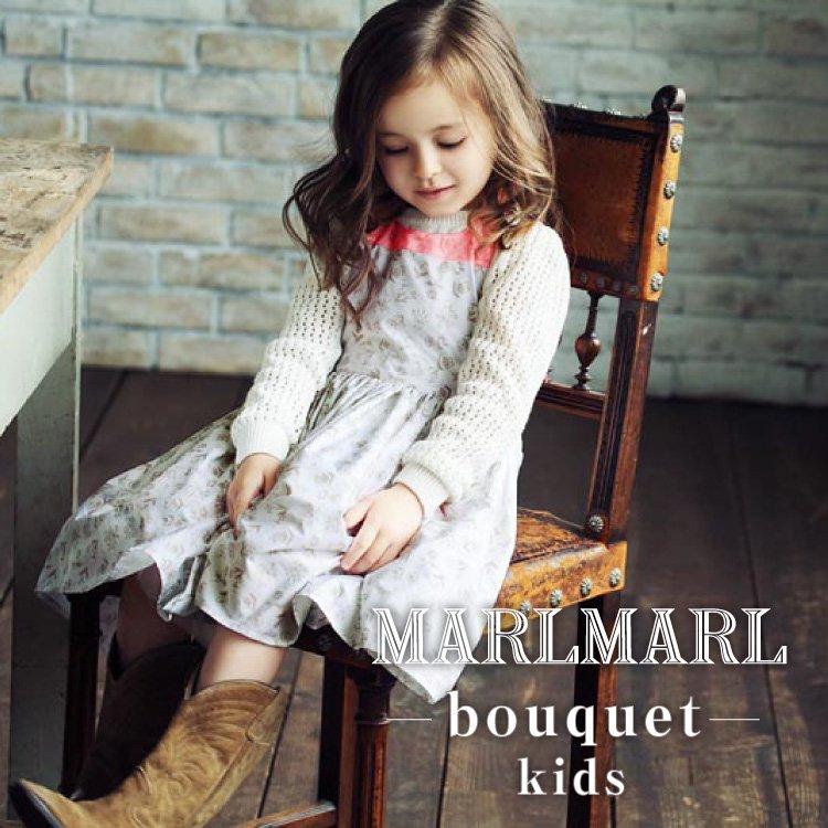 マールマール エプロン MARLMARL ブーケ bouquet お食事エプロン キッズ ベビー 服 スタイ ビブ 女の子 出産祝い ギフト