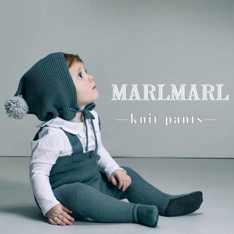 マールマール ニットパンツ MARLMARL knitpants ニット ベビー服 女の子 男の子 出産祝い ギフト
