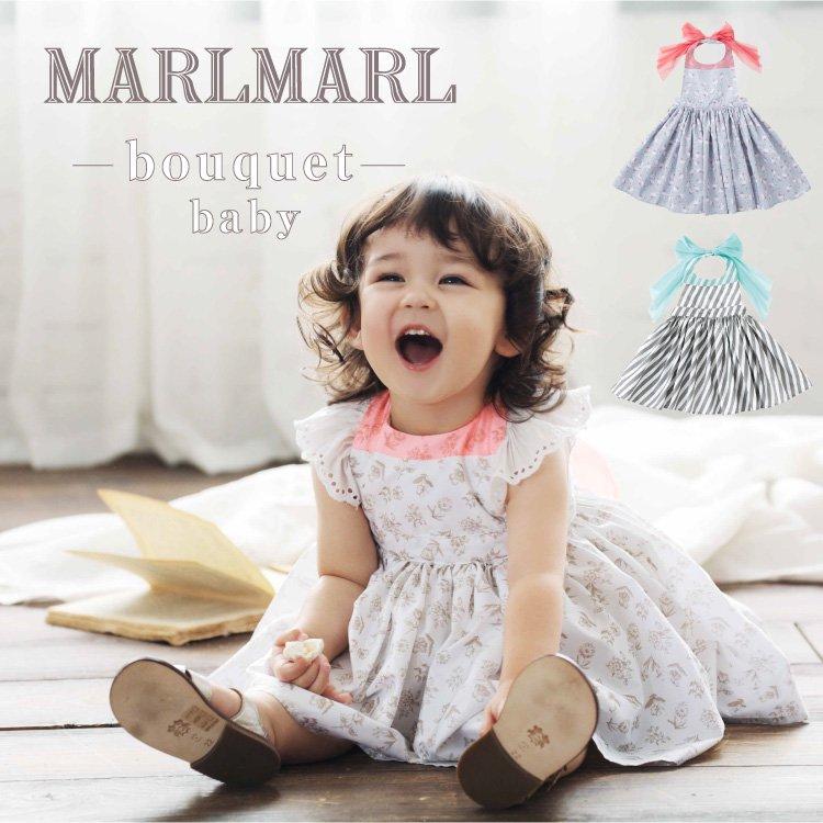 マールマール エプロン MARLMARL ブーケ bouquet お食事エプロン ベビー キッズ 服 スタイ ビブ 女の子 出産祝い ギフト