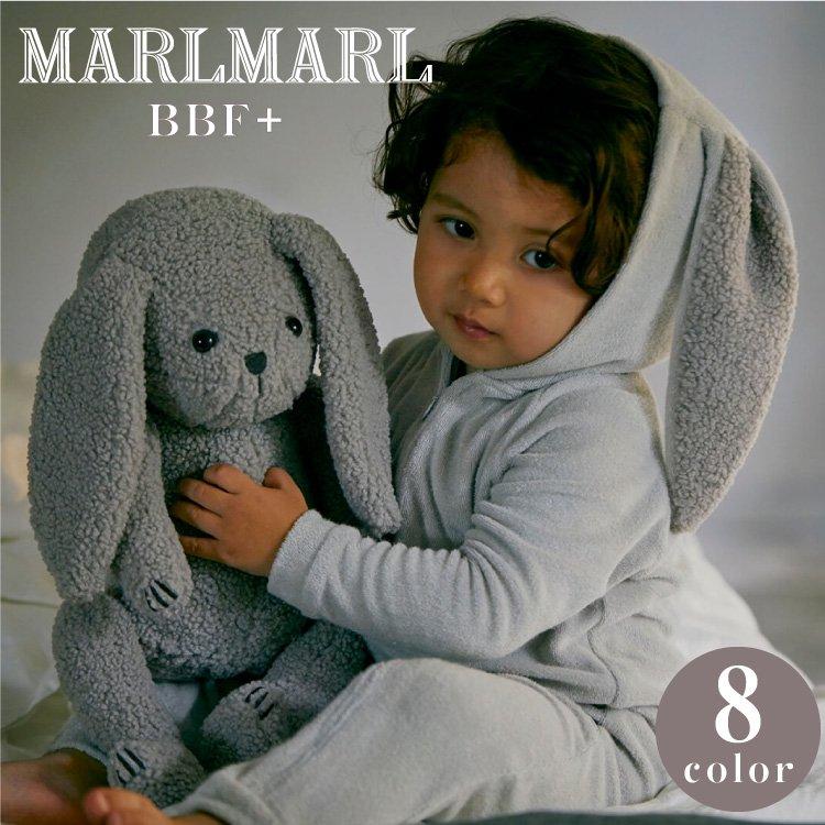 マールマール 多機能 ぬいぐるみ MARLMARL BFF+ ベビー キッズ 女の子 男の子 リュック 出産祝い ギフト