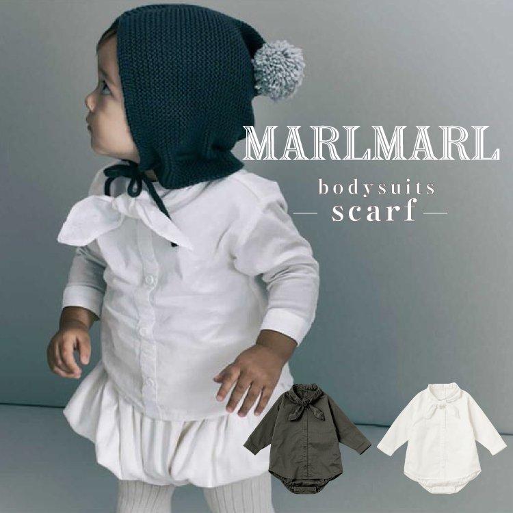 マールマール ボディスーツ MARLMARL bodysuits スカーフ scarf ロンパース シャツ ベビー服 女の子 男の子 出産祝い ギフト