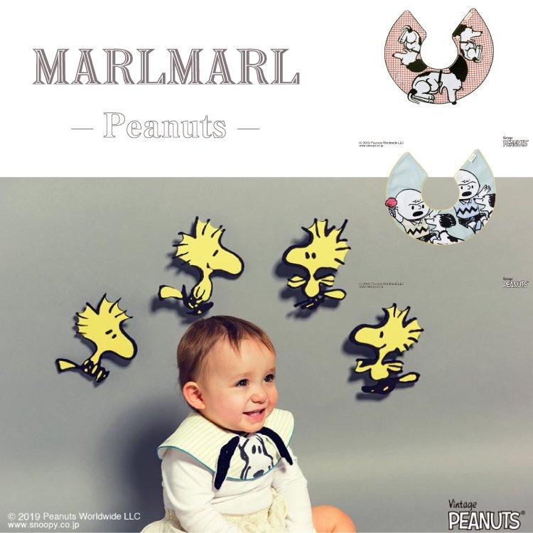 マールマール スタイ MARLMARL スヌーピー Peanuts ピーナッツ よだれかけ ビブ 女の子 男の子 出産祝い ギフト kicked out tickle tickle get down!