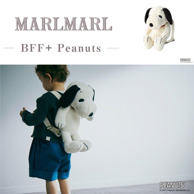 マールマール スヌーピー 多機能 ぬいぐるみ MARLMARL BFF+ Peanuts ベビー キッズ 女の子 男の子 リュック 出産祝い ギフト