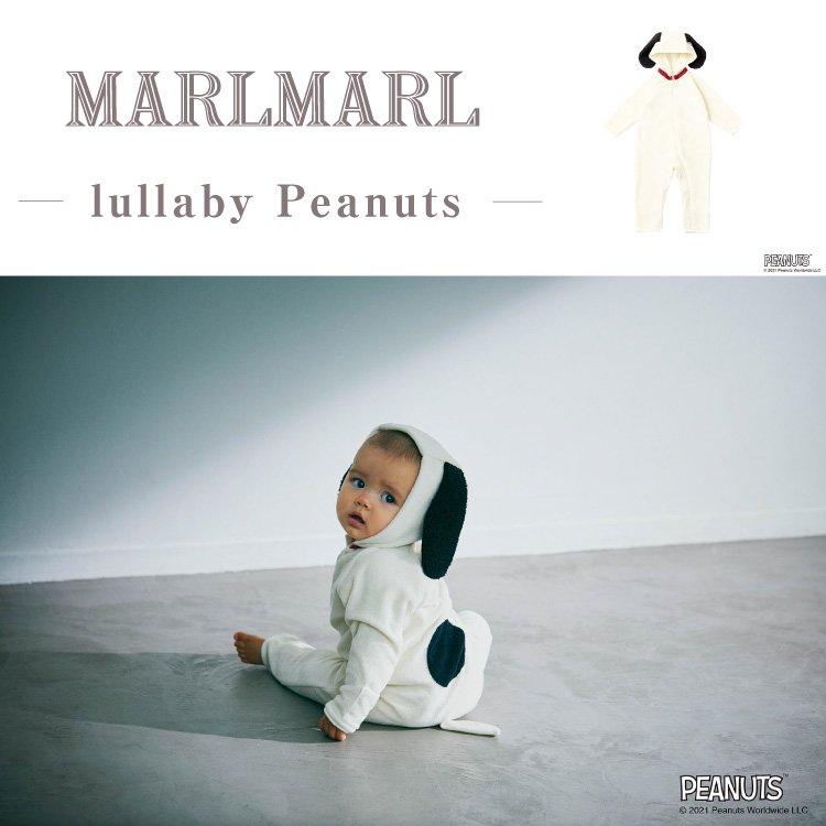 マールマール スヌーピー ナイトウェア MARLMARL ララバイ ピーナッツ lullaby peanuts ベビー服 耳付き 女の子 男の子 キッズ服 出産祝い ギフト
