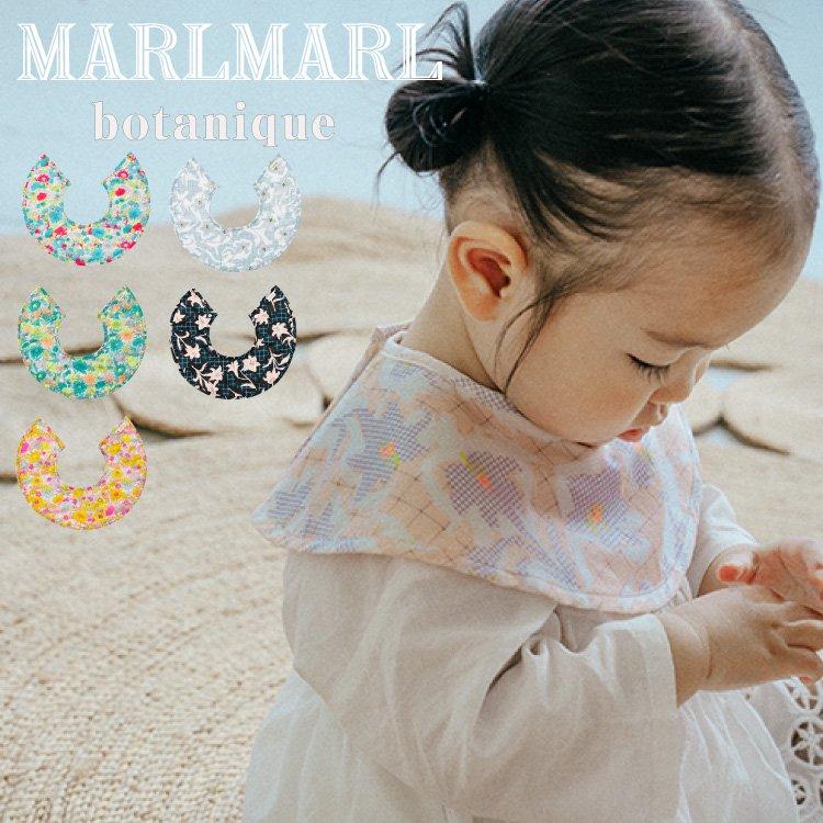 マールマール スタイ MARLMARL よだれかけ ビブ ボタニーク botanique 女の子 男の子 出産祝い ギフト フラワー 幾何学 まあるい形