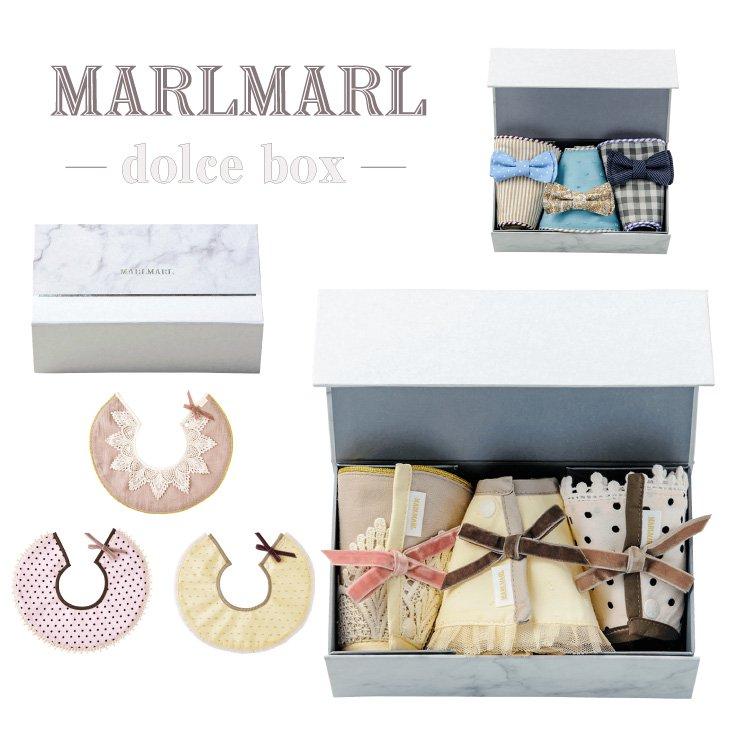 マールマール スタイ セット MARLMARL よだれかけ ビブ dolce box 女の子 男の子 出産祝い ギフト フォーマル つけ襟 まあるい形