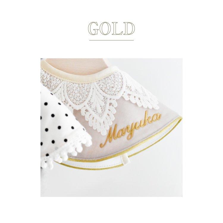 MARLMARL専用 名入れ刺繍 ゴールド マールマール