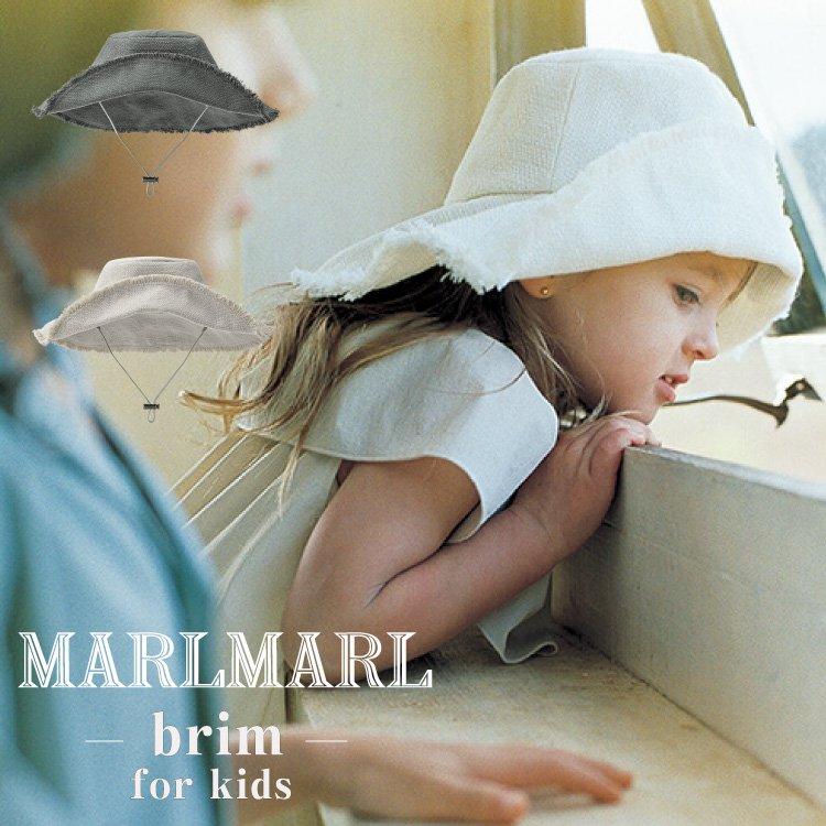 マールマール アウトドアハット ブリム MARLMARL brim kids キッズ 帽子 女の子 男の子 日よけ 夏 出産祝い ギフト