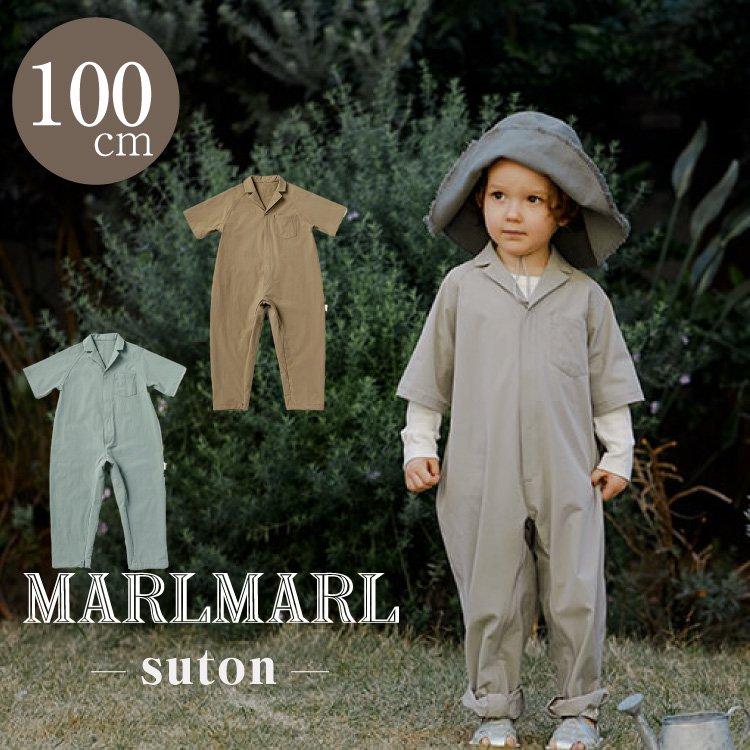 マールマール プレイウェア ストン  MARLMARL suton 100cm kids つなぎ ジャンプスーツ ベビー服 女の子 男の子 虫よけ 外遊び プレゼント ギフト