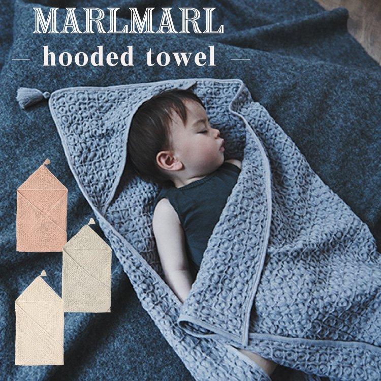 マールマール おくるみ フードタオル MARLMARL hooded towel オーガニック フード付きタオル ポンチョ ブランケット ベビー 男の子 女の子 出産祝い ギフト
