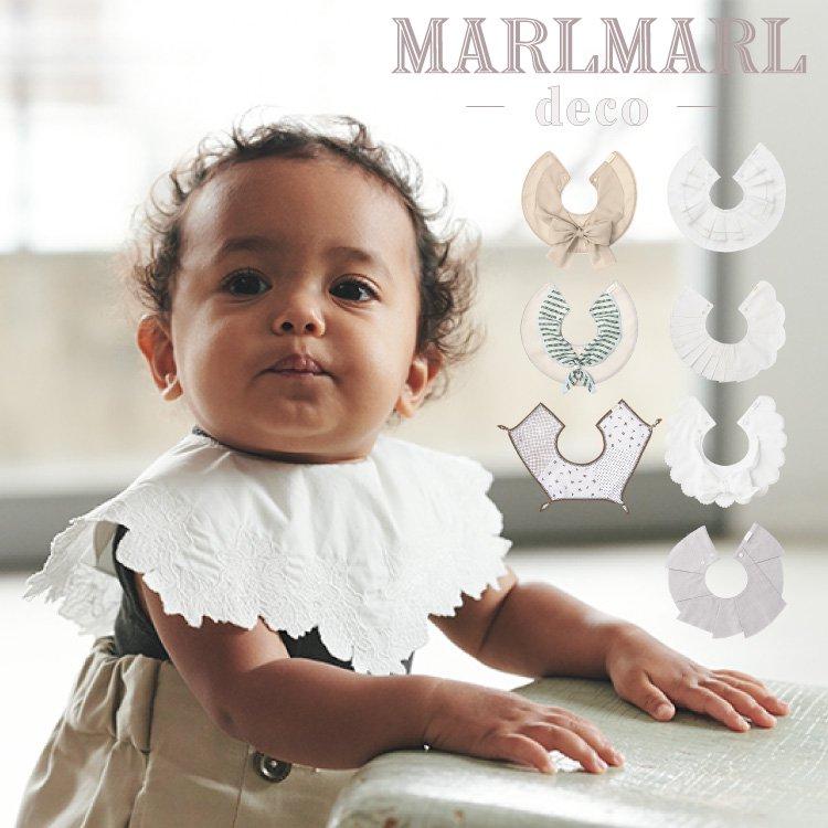 マールマール スタイ MARLMARL よだれかけ ビブ デコ deco 女の子 男の子 出産祝い ギフト まあるい形 つけ襟 出産祝い