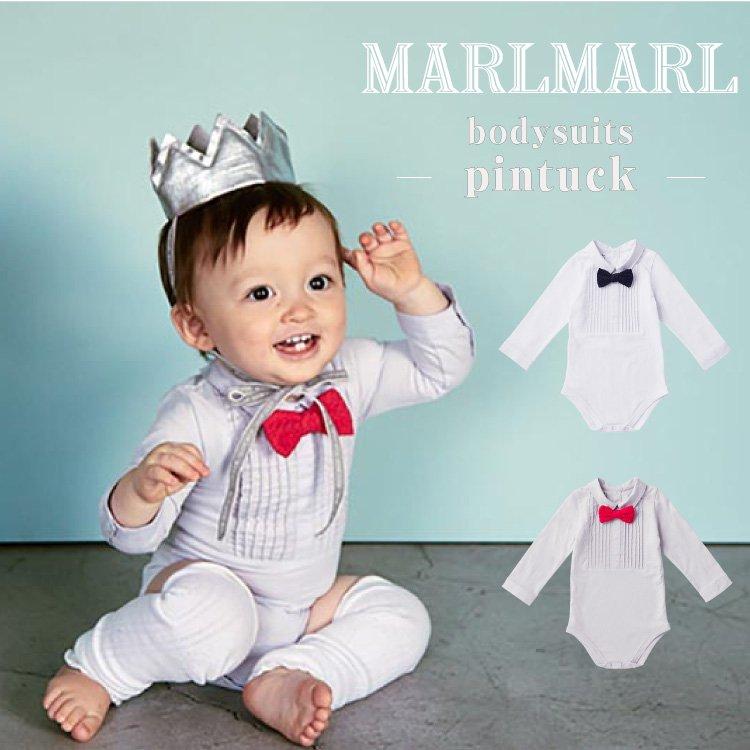 マールマール ボディスーツ MARLMARL bodysuits ピンタック pintuck ロンパース 蝶ネクタイ ベビー服 男の子 出産祝い ギフト