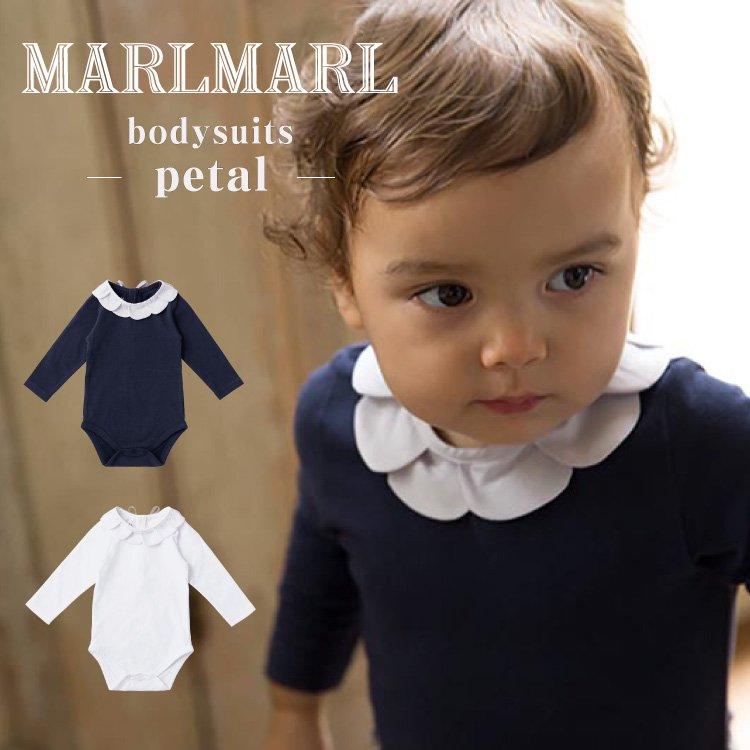 マールマール ボディスーツ MARLMARL bodysuits ペタル petal ロンパース ブラウス 付け襟 ベビー服 女の子 出産祝い ギフト