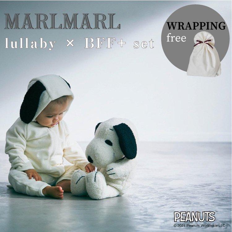 マールマール スヌーピー ナイトウェア 多機能 ぬいぐるみ MARLMARL Peanuts BFF+ lullaby ベビー 女の子 男の子 リュック 出産祝い ギフト