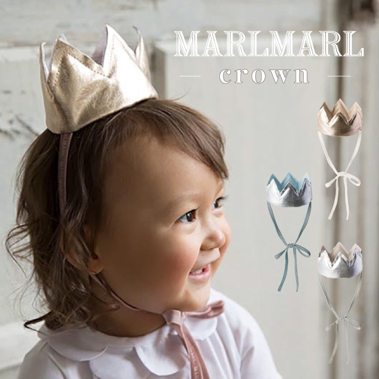 マールマール ヘッドアクセサリー クラウン MARLMARL crown 王冠 ハーフバースデー 誕生日 アクセサリー 出産祝い イベント 男の子 女の子 ベビーからキッズまで使える