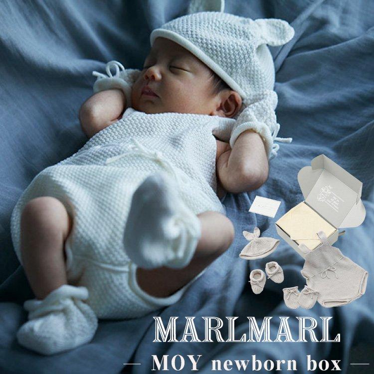 マールマール 男の子 女の子 新生児全身コーデセット ニューボーンボックス MARLMARL MOY newborn box 出産祝い ギフトセット オーガニックコットン