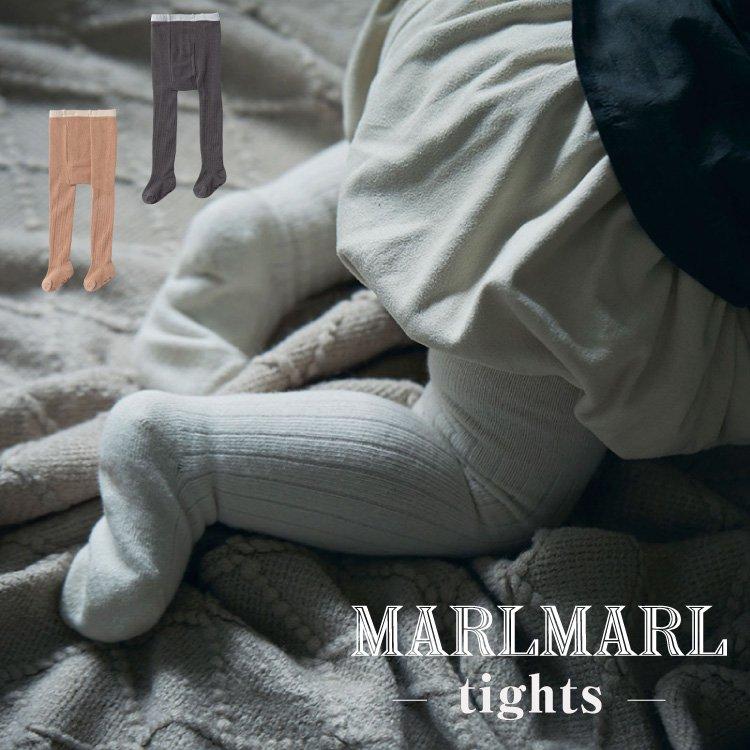 マールマール 出産祝い タイツ 男の子 女の子 レッグウェア MARLMARL tights リブ 編み ベビータイツ レギンス コットン 秋 冬