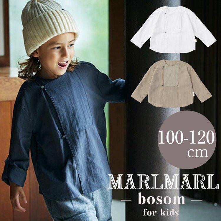 マールマール シャツ ブザム 100-120cm MARLMARL shirts トップス 羽織り 長く使える キッズ 男の子 女の子 秋 冬