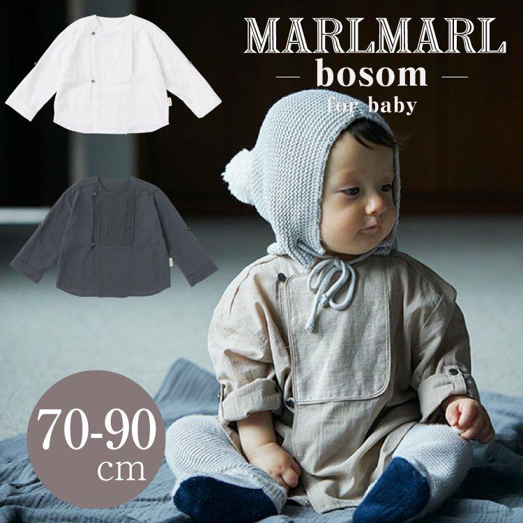 マールマール シャツ MARLMARL blouses ブザム 70-90cm トップス 羽織り 長く使える 出産祝い ベビー 男の子 女の子 2021 秋 冬 ラッピング無料