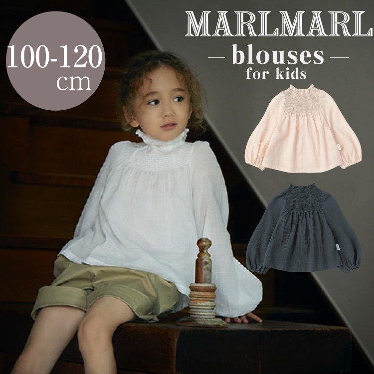 マールマール ブラウス トップス MARLMARL blouses シャーリング 100-120cm 長さ調整可能 長く使える 出産祝い キッズ 女の子 秋 冬