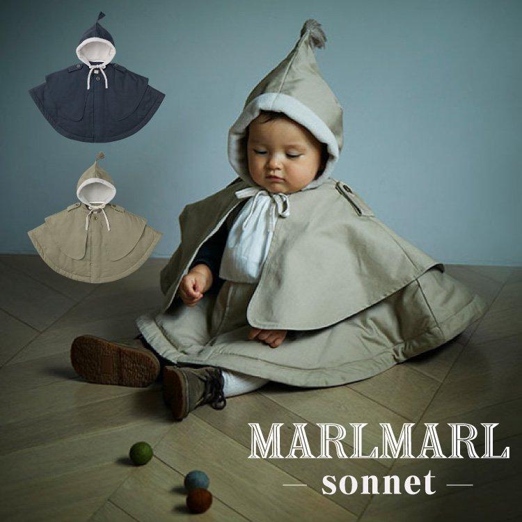 マールマール ソネット MARLMARL sonnet ケープ型アウター ボンネ 付き アウター コート トレンチコート ポンチョ ベビー キッズ 男の子 女の子 秋 冬 出産祝い 誕生日