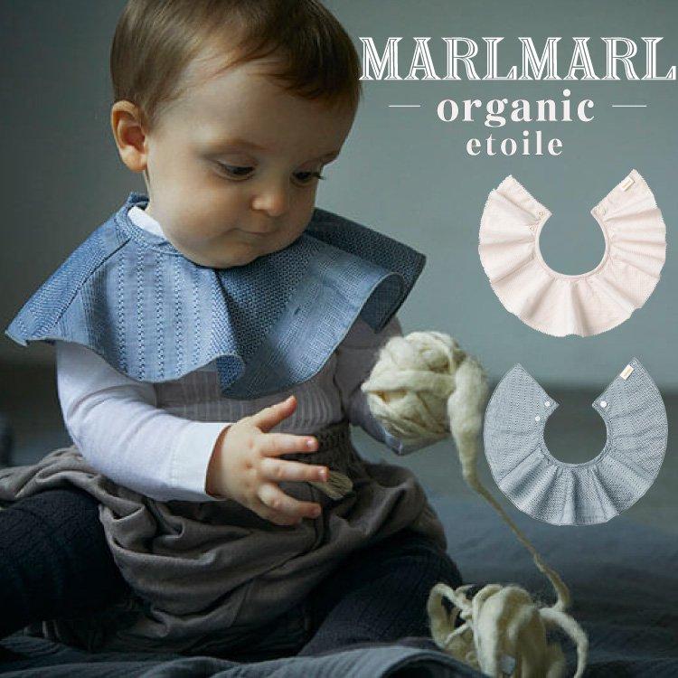 マールマール スタイ オーガニック organic エトワール etoile 男の子 女の子よだれかけ ビブ まあるい形 付け襟 オーガニックコットン 出産祝い ベビー