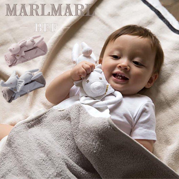 マールマール ブランケット 出産祝い 男の子 女の子 MARLMARL BFF ぬいぐるみ付き うさぎ くま ぞう ベビーカートイ ベビーカーブランケット ギフト